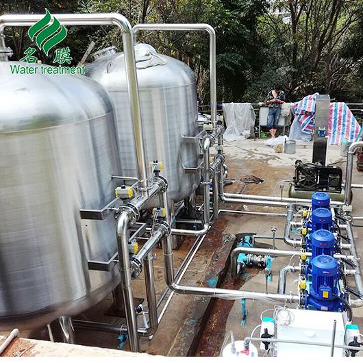 电厂生活用水