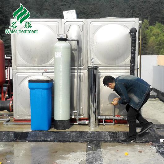 空调循环水软化彩立方平台下载