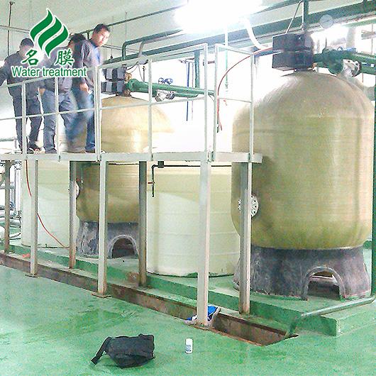 洗涤厂软化彩立方平台下载