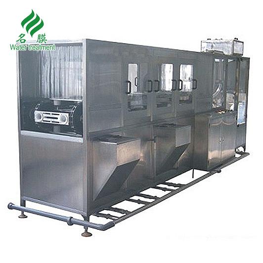 QGF-120型桶装机