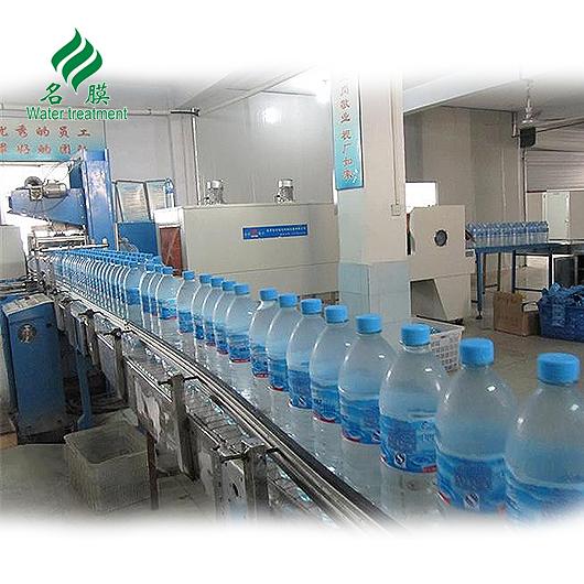 瓶装水一体灌装机