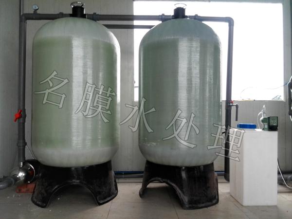 4吨/h反渗透水处理