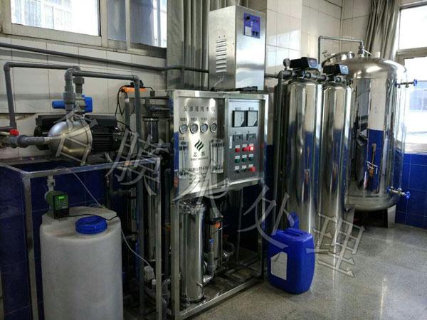 1吨/h食堂用水反渗透