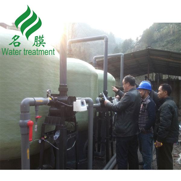 软化水处理彩立方平台下载