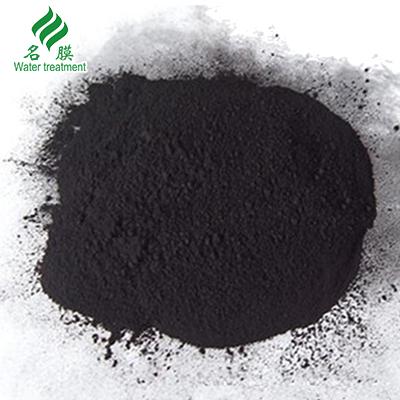 废气活性炭